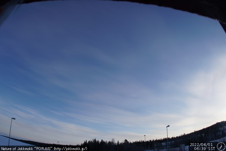 Porjus, Sweden - North view aurora live camera